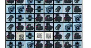Elektromotor Anlagenplanung Gesamtlebensdauer im Bild die Komponenten mit Chip Getriebemotoren und Elektromotoren